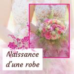 Assister à la création d'une robe de mariée sur-mesure, ça vous tente ?